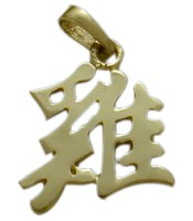 Yellow Gold Chinese ROOSTER Zodiac Pendant