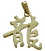 Yellow Gold Chinese DRAGON Zodiac Pendant