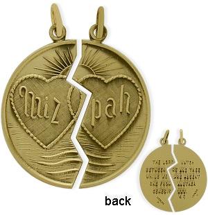 14 Karat Yellow Gold Large Jewish Medallion