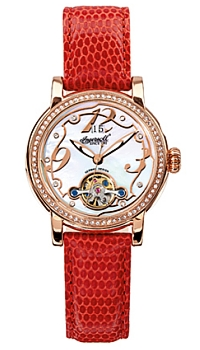 Watch,Earring,Religious,Gold,Diamond,Ring,Pendant,Cross,Silver,Polish,Red,Lady,High,Oval,Sterling,St.,Saint