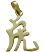 Yellow Gold Chinese TIGER Zodiac Pendant