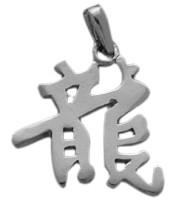 Genuine Sterling Silver Chinese DRAGON Zodiac Pendant