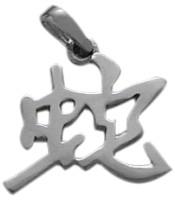Genuine Sterling Silver Chinese SNAKE Zodiac Pendant