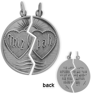 Sterling Silver Large Jewish Medallion
