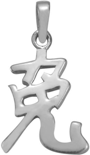 Genuine Sterling Silver Chinese RABBIT Zodiac Pendant